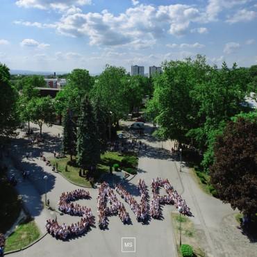 Milenijska fotografija Save. Autor: Mate Stipić